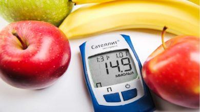 نظام غذائي لمرضى السكري
