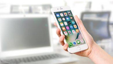 كيفية حذف تطبيقات الأيفون من جذورها 2020