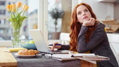العمل عن طريق الإنترنت للنساء 2020