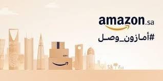 Photo of شرح التسجيل في موقع امازون السعودية amazon.sa