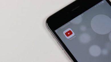 افضل برنامج تحميل من اليوتيوب للايفون 2020