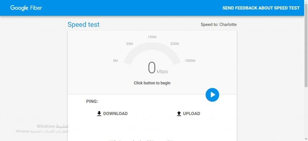 أفضل تطبيقات قياس سرعة النت 2020