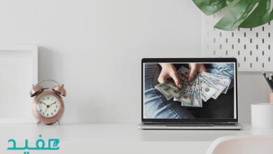 الربح من الانترنت بدون راس مال