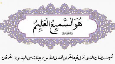 تحميل برنامج كليك kelk 2020 للكتابة بالخط العربي الحر