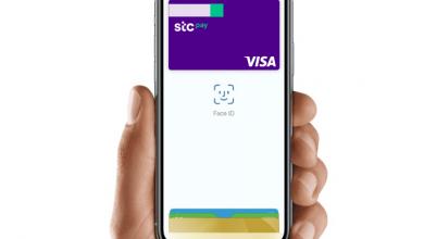 كل ماتريد معرفتة عن بطاقة stc pay الرقمية الائتمانية