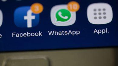 كيفية رفع فيديو من فيسبوك الى واتس اب 2020