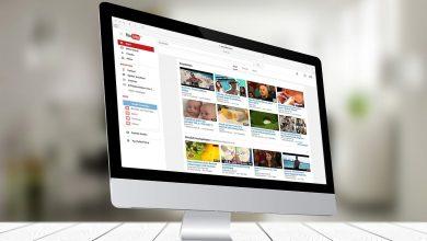 شرح كيفية حذف فيديو من قناة اليوتيوب 2020