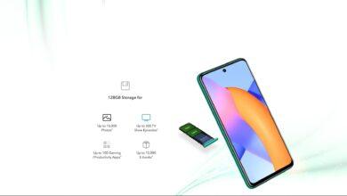 هاتف Honor 10X Lite المواصفات والسعر