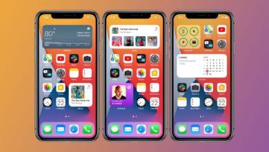 طريقة تنزيل تحديث iOS 14 على هواتف أيفون 2020
