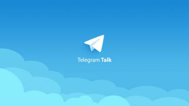 شرح كيفية فتح التليجرام على الكمبيوتر 2021 (تيليجرام ويب)