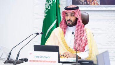 ماهو برنامج شريك السعودية ضمن رؤية 2030