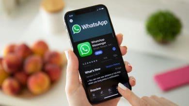 طريقة إرسال موقعك على الواتس اب 2021 .. مشاركة اللوكيشن على واتساب