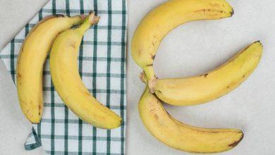 فوائد الموز للجسم قبل وبعد النضج