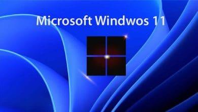 كيفية الترقية الى ويندوز 11 .. تحديث ويندوز 10 إلى ويندوز 11
