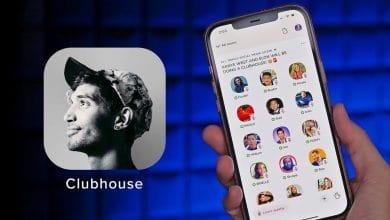 التسجيل في كلوب هاوس بدون دعوة Clubhouse 2021
