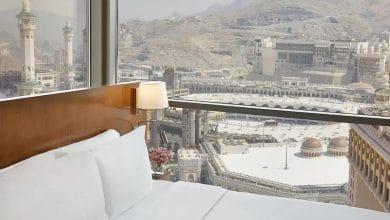 أفضل فنادق مكة القريبة من الحرم