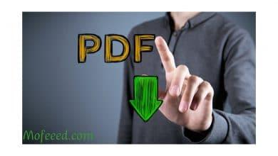 افضل برنامج لدمج ملفات pdf، Ilovepdf