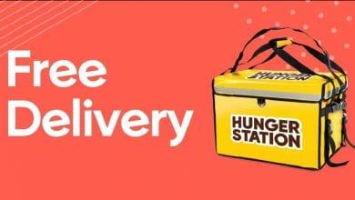 تحميل تطبيق هنقرستيشن للمندوب برابط مباشر HungerStation 2022