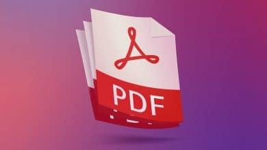 تحميل قارئ الكتب pdf بي دي اف اخر اصدار