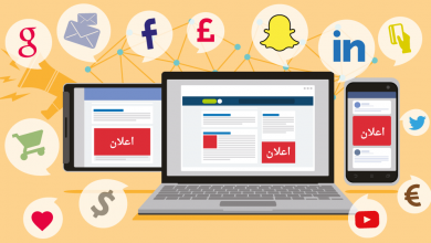 خطوات البدء في التسويق الالكتروني